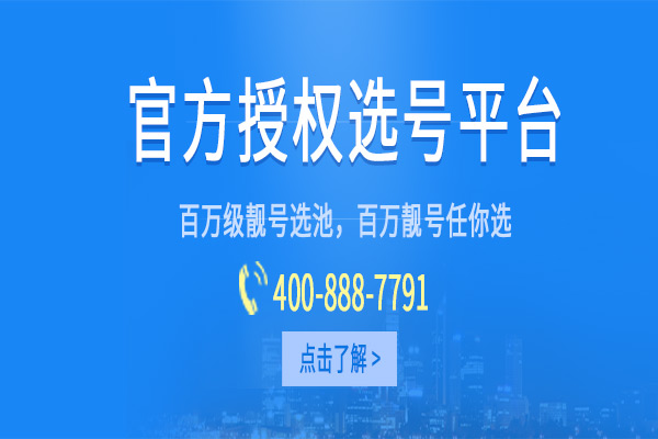 400电话绑定手机号能拨出吗(中国电信移动手机号码可以拨打400电话吗)